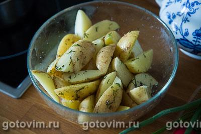 Картошка на углях, Шаг 02