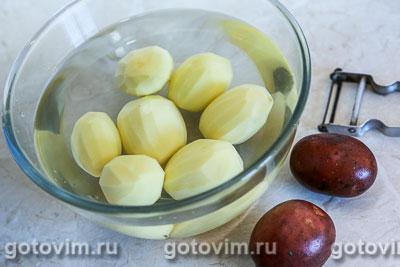 Картофельное пюре с зеленью и чесноком, Шаг 01