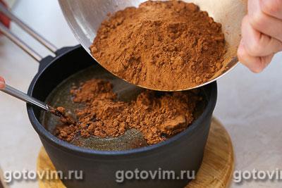 Шоколадный кекс на пиве , Шаг 04