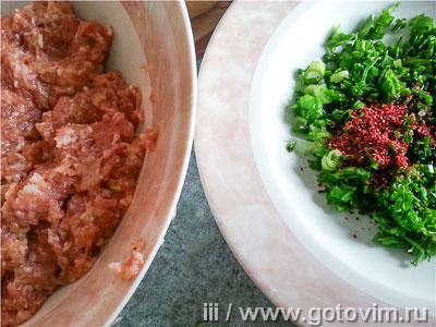 Фотографии рецепта Кепила - зразы с зеленью по-грузински, Шаг 01