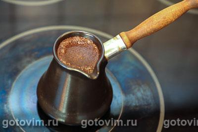 Кофе с кардамоном , Шаг 02