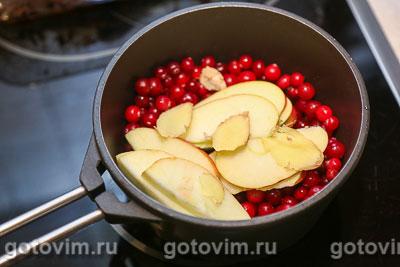 Компот из клюквы с яблоками, Шаг 03