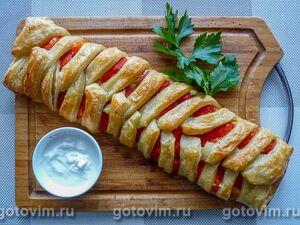 Косичка из слоеного теста с печеным перцем и брынзой
