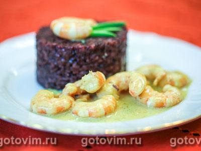 Черный рис с соусом из креветок в кокосовом молоке. Фотография рецепта