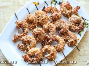 Креветки в хлебной панировке на шпажках
