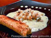 Креветки в сливочном соусе с горгонзолой
