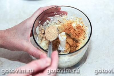 Куриные крылышки в йогурте с карри, Шаг 01