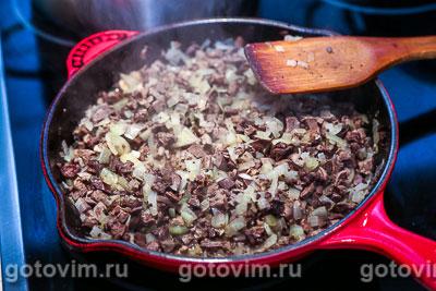 Кучмачи - закуска из куриных потрохов по-грузински, Шаг 04