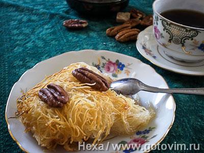 Восточная сладость кунафа (Künefe) из теста кадаиф . Фотография рецепта