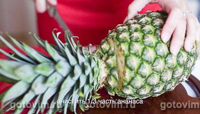 Курица с ананасами по-гавайски, Шаг 01