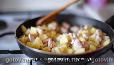 Курица с ананасами по-гавайски, Шаг 05