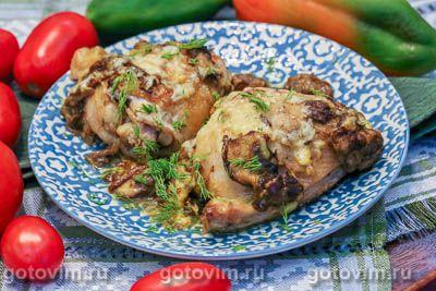 Куриные бедра, запеченные с белыми грибами и сыром в духовке