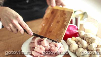 Курица с грибами в сливочном соусе, Шаг 01