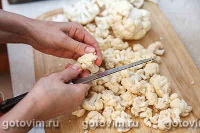 Курица, запеченная с цветной капустой и с соусом песто, Шаг 01