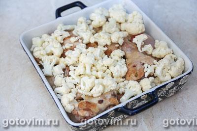 Курица, запеченная с цветной капустой и с соусом песто, Шаг 05