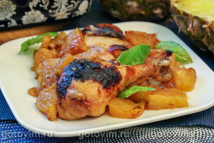 Куриные бедра с ананасами в медово-соевом соусе