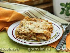 Овощная лазанья с печеными баклажанами и перцем