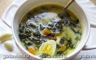 Легкий суп с щавелем и шпинатом. Фотография рецепта