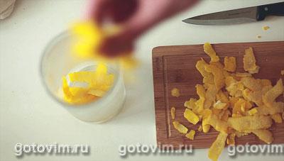 Ликер лимончелло, Шаг 02