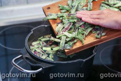 Парки лобио - стручковая фасоль с овощами, Шаг 03