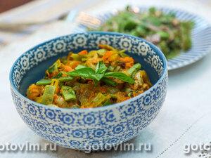 Парки лобио - стручковая фасоль с овощами