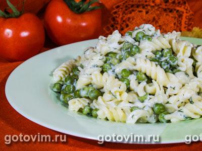 Макароны с зеленым горошком и йогуртом. Фотография рецепта
