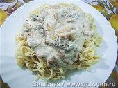 Макароны с морепродуктами в сливочном соусе