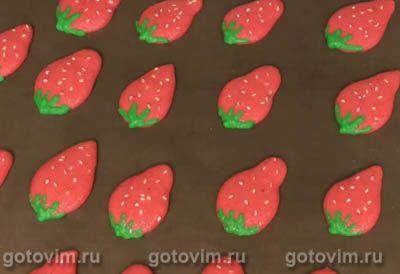 Клубничные макаруны