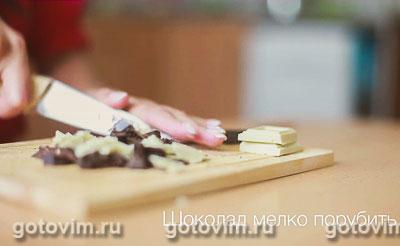 Кофе мокко с шоколадом, корицей и взбитыми сливками, Шаг 01