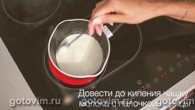 Кофе мокко с шоколадом, корицей и взбитыми сливками, Шаг 02