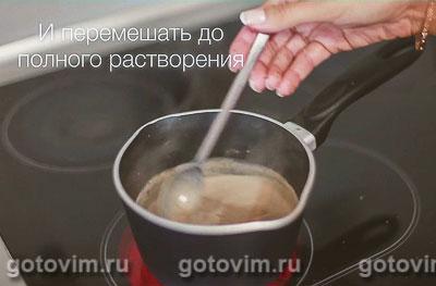 Кофе мокко с шоколадом, корицей и взбитыми сливками, Шаг 04