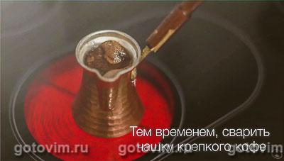Кофе мокко с шоколадом, корицей и взбитыми сливками, Шаг 05