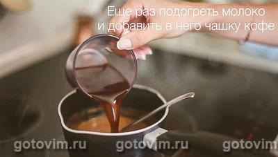 Кофе мокко с шоколадом, корицей и взбитыми сливками, Шаг 06