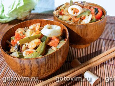 Морской коктейль с овощами. Фотография рецепта