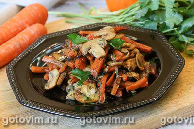 Морковь тушеная с грибами