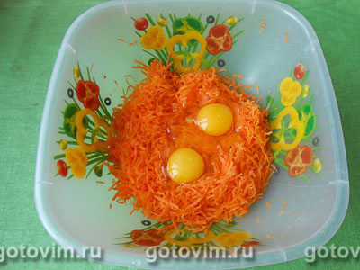 Запеканка творожная с морковью, Шаг 02