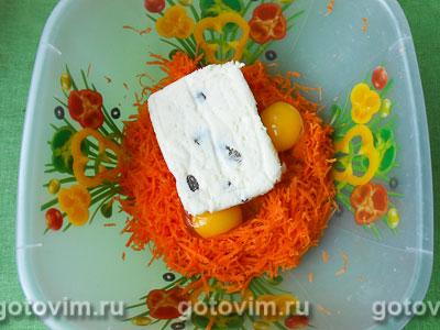 Запеканка творожная с морковью, Шаг 03