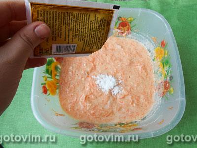 Запеканка творожная с морковью, Шаг 05