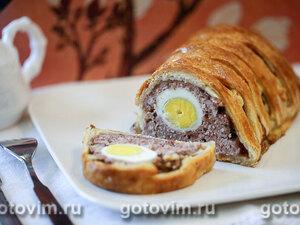 Мясной рулет с яйцом в тесте