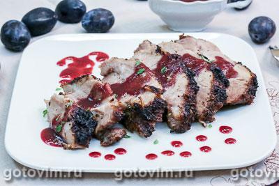 Запеченное мясо со сливовым соусом. Фотография рецепта