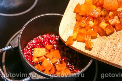 Мясо с соусом из хурмы и клюквы, Шаг 04