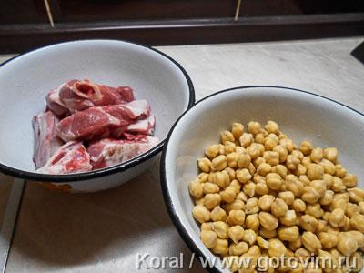Нухат шурпа (мясной суп с горохом), Шаг 01