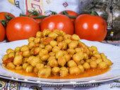 Нут в томатном соусе (таматар чанна)