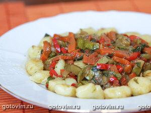 Ньокки с овощами