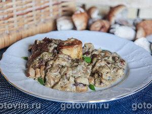 Оссобуко с белыми грибами и сливками