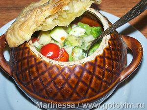 Овощи в горшочках под хлебной крышечкой