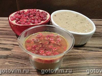 Террин (163 рецепта с фото) - рецепты с фотографиями на ...