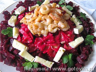 Макароны с креветками, свеклой и сыром бри. Фотография рецепта