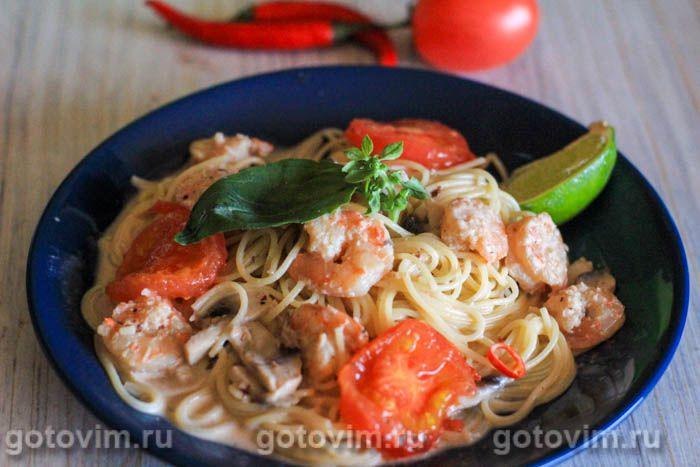 Паста с морепродуктами в сливочном соусе – рецепт с фотографиями в ... | 467x700