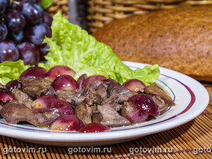 Печенка с виноградом и коричневым сахаром